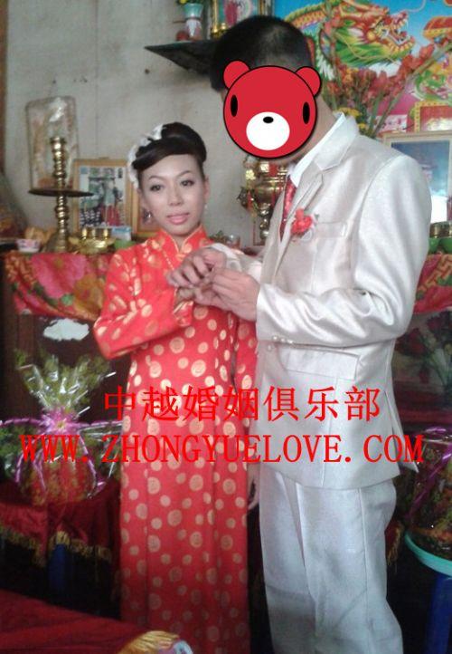 淘宝网站的费用_到越南相亲|找越南老婆|娶越南新娘上中越婚姻俱乐部