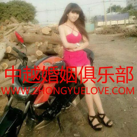 待嫁越南新娘图_到越南相亲 找越南老婆 娶越南新娘上中越婚姻俱乐部